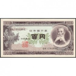 Japon - Pick 90_1b - 100 yen - 1953 - Etat : NEUF