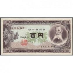 Japon - Pick 90_1b - 100 yen - 1953 - Etat : pr.NEUF
