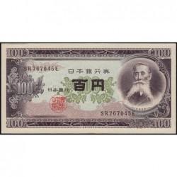 Japon - Pick 90_1b - 100 yen - 1953 - Etat : SPL+