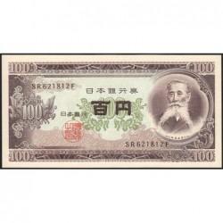 Japon - Pick 90_1c - 100 yen - 1953 - Etat : NEUF