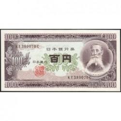 Japon - Pick 90_1d - 100 yen - 1953 - Etat : NEUF