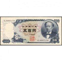 Japon - Pick 95b - 500 yen - Série AL/B - 1969 - Etat : SPL