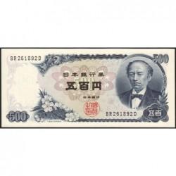 Japon - Pick 95b - 500 yen - Série BR/D - 1969 - Etat : NEUF
