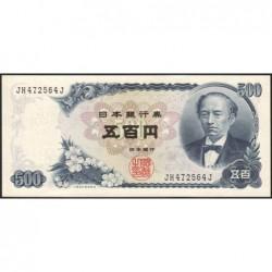 Japon - Pick 95b - 500 yen - Série JH - 1969 - Etat : SPL+