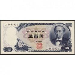 Japon - Pick 95b - 500 yen - Série LJ - 1969 - Etat : NEUF