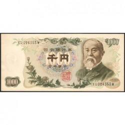 Japon - Pick 96b - 1'000 yen - Série XU/W - 1963 - Etat : SUP+