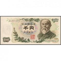 Japon - Pick 96d - 1'000 yen - Série BV/U - 1963 - Etat : NEUF
