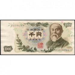 Japon - Pick 96d - 1'000 yen - Série PS - 1963 - Etat : TTB+