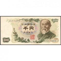 Japon - Pick 96d - 1'000 yen - Série ZU/M - 1963 - Etat : SUP+