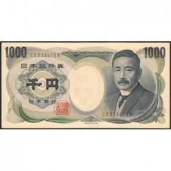 Japon - Pick 97b - 1'000 yen - Série CD/N - 1984 - Etat : SUP