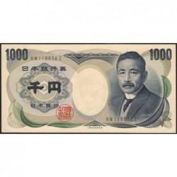Japon - Pick 97b - 1'000 yen - Série NW - 1984 - Etat : NEUF