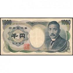 Japon - Pick 97b - 1'000 yen - Série VP - 1984 - Etat : TTB