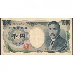 Japon - Pick 97b - 1'000 yen - Série VP/T - 1984 - Etat : TTB