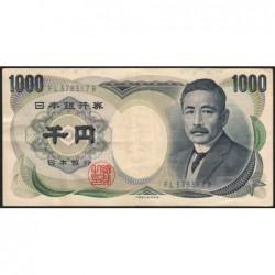 Japon - Pick 97d - 1'000 yen - Série FL - 1990 - Etat : TTB