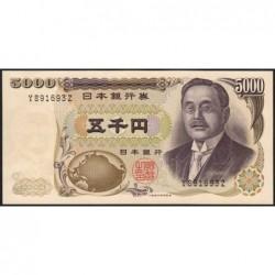 Japon - Pick 98a - 5'000 yen - Série Y - 1984 - Etat : pr.NEUF