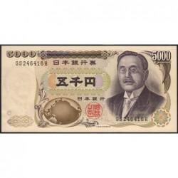 Japon - Pick 98b - 5'000 yen - Série GS - 1984 - Etat : SPL+