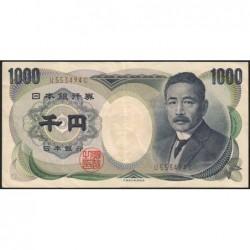 Japon - Pick 100a - 1'000 yen - Série U - 1993 - Etat : TTB
