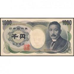 Japon - Pick 100b - 1'000 yen - Série NB/B - 1993 - Etat : NEUF