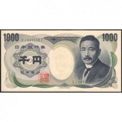 Japon - Pick 100e - 1'000 yen - Série EJ - 2001 - Etat : NEUF
