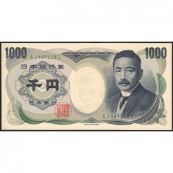 Japon - Pick 100e - 1'000 yen - Série EJ/Z - 2001 - Etat : NEUF