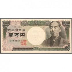 Japon - Pick 102c - 10'000 yen - Série YR - 2001 - Etat : pr.NEUF