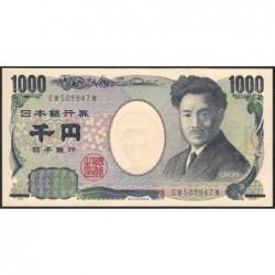 Japon - Pick 104b - 1'000 yen - Série EW - 2004 - Etat : NEUF