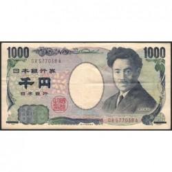 Japon - Pick 104b - 1'000 yen - Série GR/A - 2004 - Etat : TB+