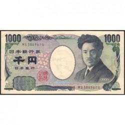 Japon - Pick 104b - 1'000 yen - Série MG/U - 2004 - Etat : TTB+