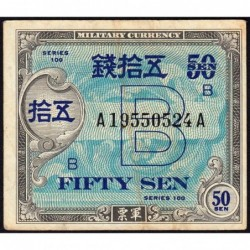 Japon - Occcupation alliée - Pick 65 - 50 sen - Série 100 B / AA - 1945 - Etat : TTB-