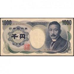 Japon - Pick 100b - 1'000 yen - QL NB - 1993 - Etat : TB+