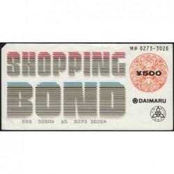 Japon - Bon d'achat - Daimaru - 20 dollars - 1991 - 500 yen - Etat : SUP