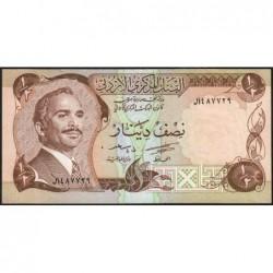 Jordanie - Pick 17a - 1/2 dinar - Série Alif - 1975 - Etat : TTB