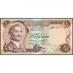 Jordanie - Pick 17a - 1/2 dinar - Série Alif - 1975 - Etat : SUP