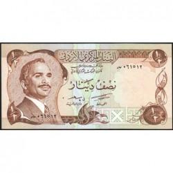 Jordanie - Pick 17b - 1/2 dinar - Série Ba - 1975 - Etat : SPL