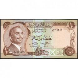 Jordanie - Pick 17d - 1/2 dinar - 1982 - Etat : SPL
