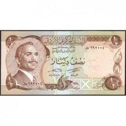 Jordanie - Pick 17d - 1/2 dinar - 1982 - Etat : NEUF