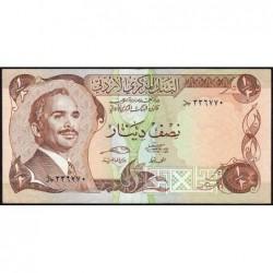 Jordanie - Pick 17e - 1/2 dinar - 1986 - Etat : TTB+