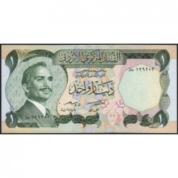 Jordanie - Pick 18b - 1 dinar - 1975 - Etat : NEUF