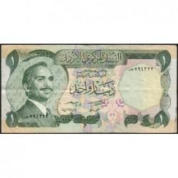 Jordanie - Pick 18b - 1 dinar - 1975 - Etat : TB