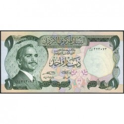 Jordanie - Pick 18e - 1 dinar - 1986 - Etat : NEUF