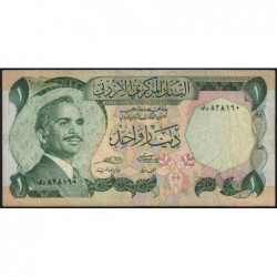 Jordanie - Pick 18e - 1 dinar - 1986 - Etat : TB