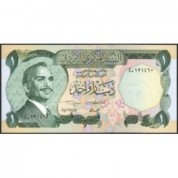 Jordanie - Pick 18f - 1 dinar - 1990 - Etat : NEUF