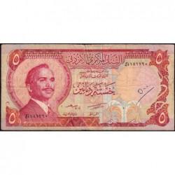 Jordanie - Pick 19a - 5 dinars - 1975 - Etat : TB