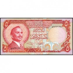 Jordanie - Pick 19b - 5 dinars - 1979 - Etat : NEUF