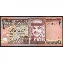 Jordanie - Pick 23a - 1/2 dinar - 1992 - Etat : NEUF