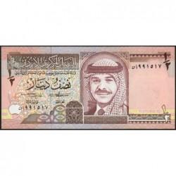 Jordanie - Pick 23a - 1/2 dinar - 1993 - Etat : NEUF