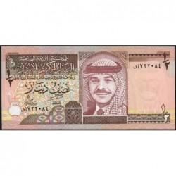 Jordanie - Pick 28b- 1/2 dinar - 1997 - Etat : NEUF
