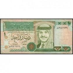 Jordanie - Pick 29b- 1 dinar - 1996 - Etat : TB