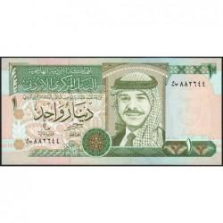 Jordanie - Pick 29b- 1 dinar - 1996 - Etat : NEUF