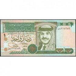 Jordanie - Pick 29c- 1 dinar - 2001 - Etat : NEUF